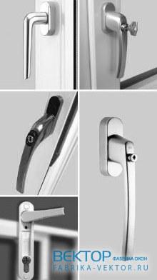 Ручки с замками для пластиковых окон