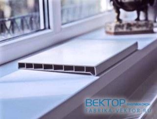 Подоконники для пластикового окна